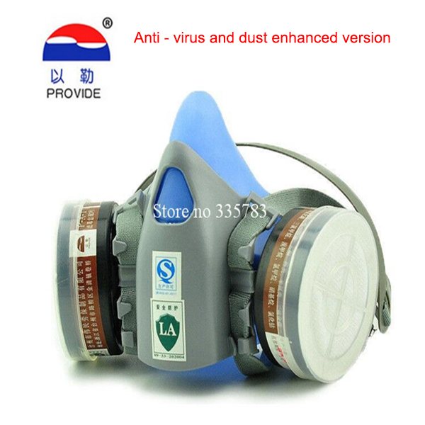 все цены на high quality respirator gas mask PROVIDE P-A-1 Brand gas mask spraying paint pesticide h2s carbon filter respirator mask