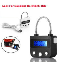 USB Rechargeable Electronic Bondage Lock For BDSM Fetish Hand Cuffs Mouth Gag Timing Switch Adult Games
