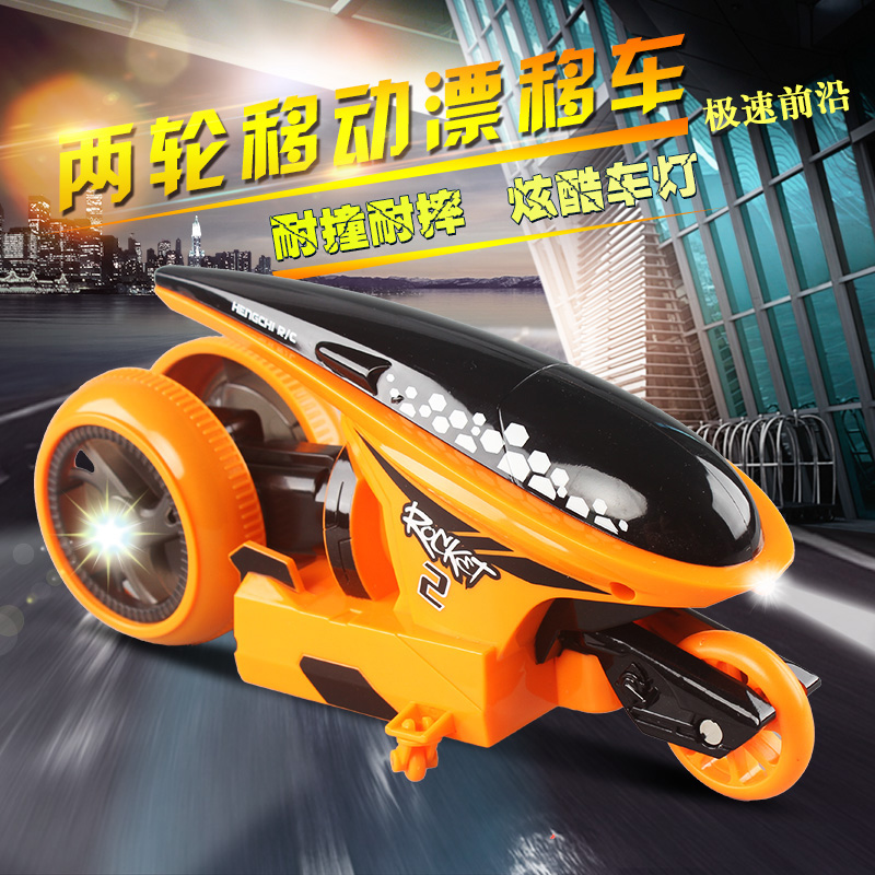 New RC Motorcycle Radio Remote Control Moto Toys for Boys 4CH 2.4G Speed Cross High Speed RC Racing Motorcycle