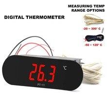 Цифровой термометр NTC, мини датчик 50 ~ 120C или 20 ~ 300C для морозильной камеры 90 250VAC, мощность 12 В