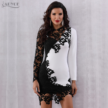 Sexy Lace Party Dress
