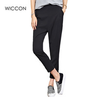 2017 Summer Elegant Women Pants Office Ladies Black High Elastic Waist Full Length Loose Straight Pants