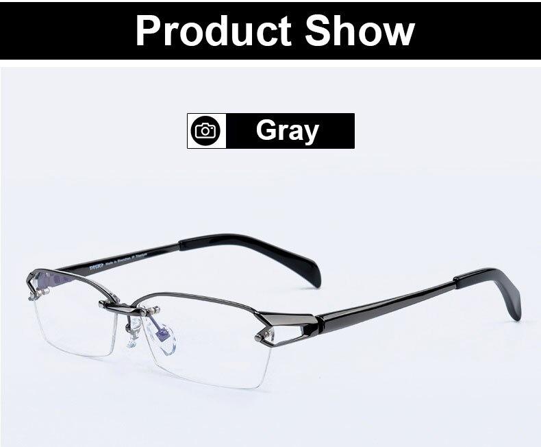 High Quality pure titanium frame
