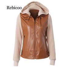 European and American foreign trade womens leather fashion jacket detachable turn leader stitching zipper