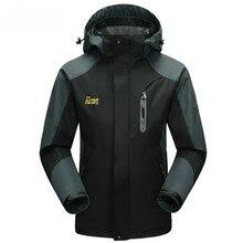 Windbreaker Jacket Men Windproof Waterproof Camping Jacket Breathable Outdoor Jacket Men Quick Dry Hiking Jacket JK03