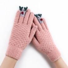 Милые детские зимние вязаные перчатки с изображением животных для сенсорного экрана, зимние теплые варежки для бега для девочек, женские супер теплые перчатки