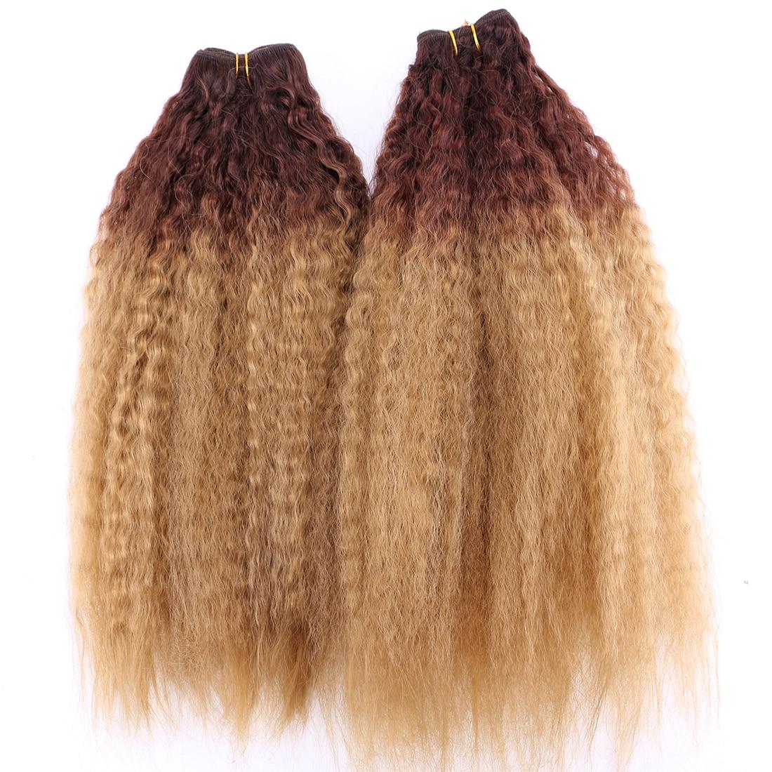 Ouro borgonha feixes de cabelo Em Linha Reta para as mulheres