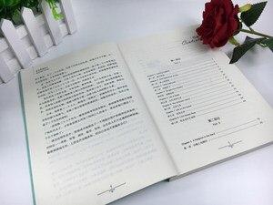 Image 3 - רובינסון קרוזו דו לשוני קריאת ספר לתלמידי חטיבות ביניים אנגלית וסינית