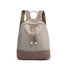 Новинка 2017 рюкзак сумка школьников корейской версии диких кампус водонепроницаемая ткань Оксфорд для отдыха дорожная сумка