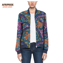 african clothes 2017 autumn women casual jacket AFRIPRIDE full sleeve zipper fly O-neck casual cotton jacket for women A722422