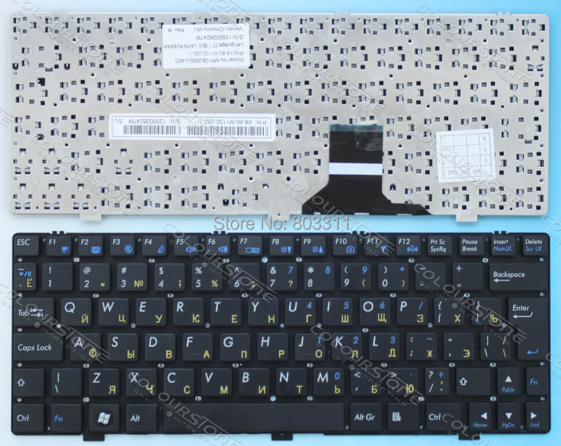 Free Shipping New original RUSSIA Laptop keyboard for CLEVO M1100 M1110 M1100 RU Balck laptop keyboard