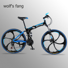 "wolfs fang Bicycle Mountain Bike 21 speed 26""inch Folding bike Road bike Double disc brakes folding  mtb Fat Snow beach bicycle"