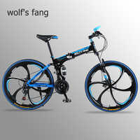"wolf's fang Mountain Bike 21 speed 26""inch Folding bike road bike Double disc brakes folding mountain bikes student bicycle"