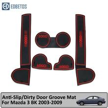 цена на Anti-Dirty Pad For Mazda 3 BK 2003 2004 2005 2006 2007 2008 2009 MK1 MPS Door Groove Gate Slot Coaster Anti-Slip Mat 5 PCS