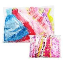 YOOAP Bag Lele Doll Random Wedding Dress Skirt 5 Piece