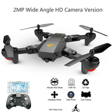 EBOYU(TM) XS809HW-HD-G 2.4Ghz 2MP Wide Angle Selfie Drones Foldable RC Quadcopter Wifi FPV RC Drone Altitude Hold 3D Flips Rolls