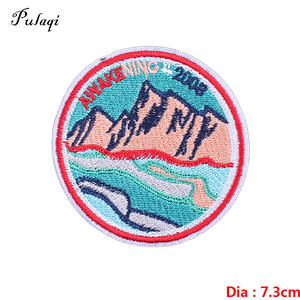 Pulaqi Badge-Sticker Patches T-Shirt Iron On Embroidered Ning Sew 2008 for DIY Awake
