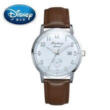 2017 Disney Kids Watch Children Watch Fashion Cool Quartz Wristwatches Boys Leather clock