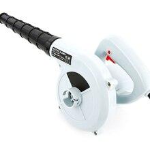 600W 220V dmuchawa elektryczna odkurzacz komputerowe urządzenia elektroniczne Duster suszarka dmuchawa powietrza