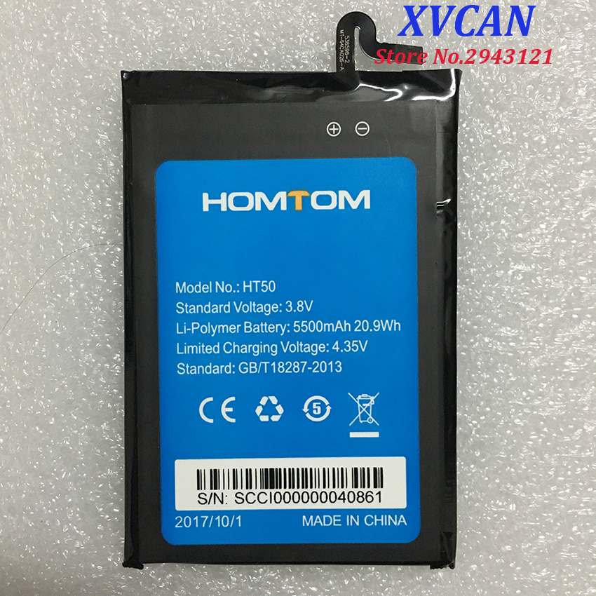 100% New HOMTOM HT50 Battery Replacement 5.5inch 5500mAh Backup Batteries Replacement For HOMTOM HT50 Smart Phone