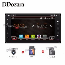2 din android 6.0 6.95″ Car DVD player GPS Navigation For Toyota Stereo Radio