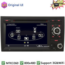 7″ Touch Capacitive Screen Car DVD Multimedia Player Radio Stereo GPS Navi System Support 3G For Audi A4 S4 RS4 2002-2008