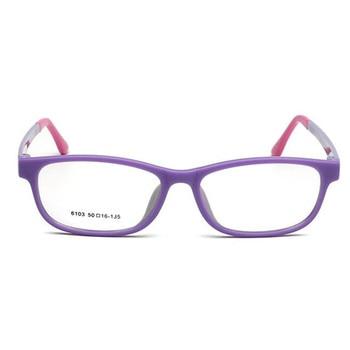 Cool Kids Myopia Glasses Frames Boy Girl...