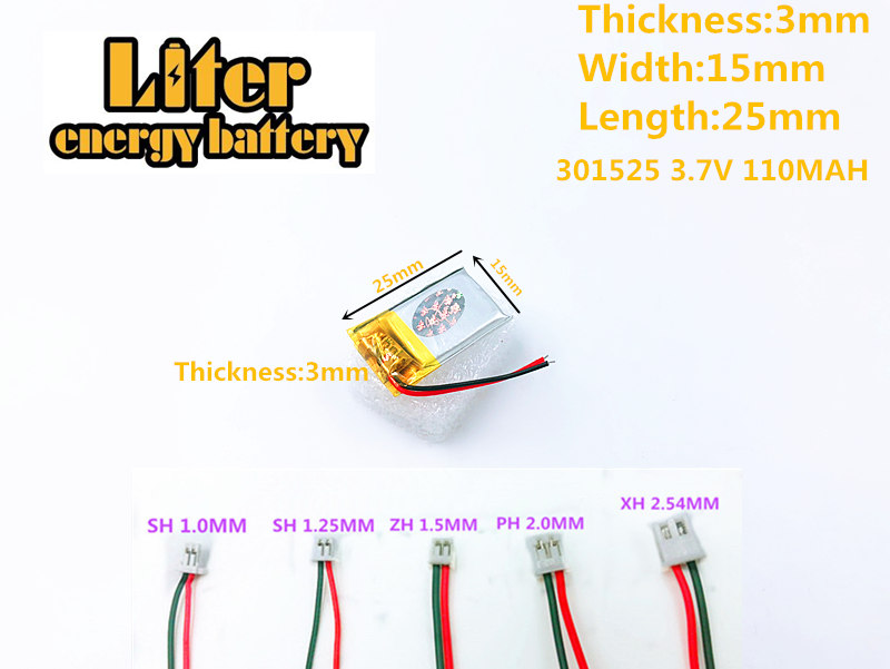 3.7V,110mAH,<font><b>301525</b></font> lithium polymer battery for <font><b>301525</b></font> plug GPS,mp3,mp4,mp5,dvd,bluetooth,model toy rechargeable battery image
