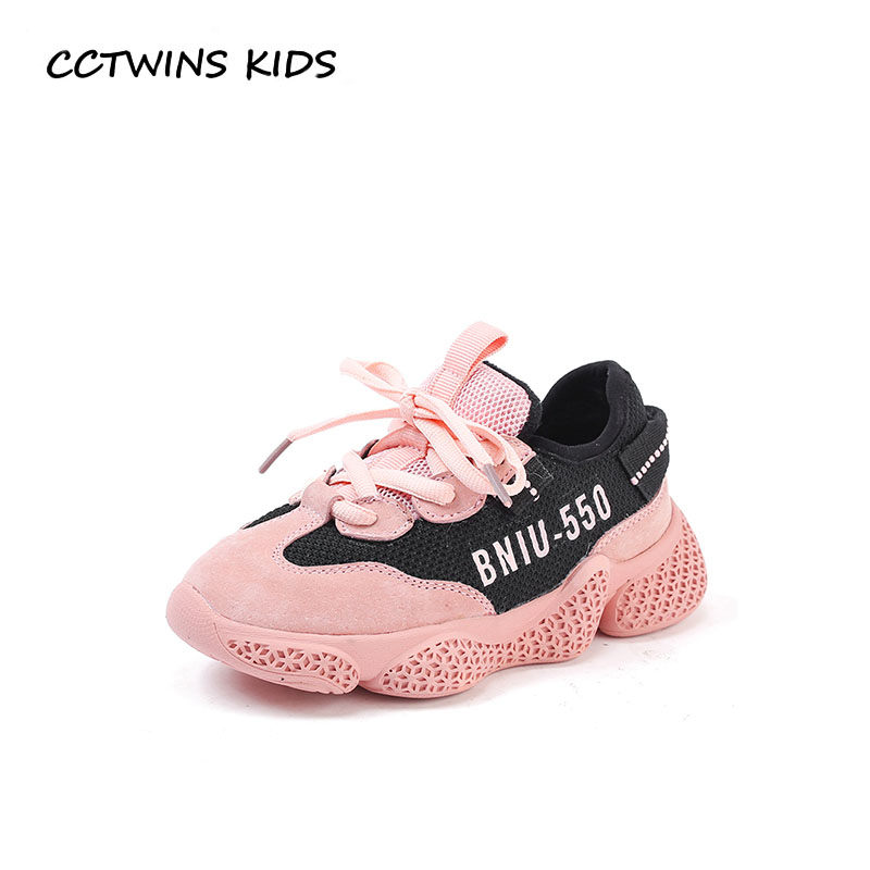 CCTWINS KIDS 2018 Winter Girl Fashion Sport Sneaker Children Genuine  Leather Casual Trainer Baby Brand Warm Shoe FS2465 809d58e4b91