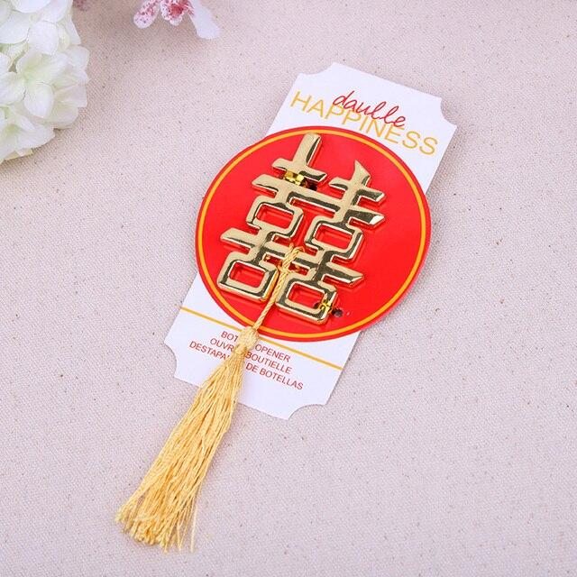 Free Shipping12pcslotchinese Symbol Gold Double Happiness Bottle