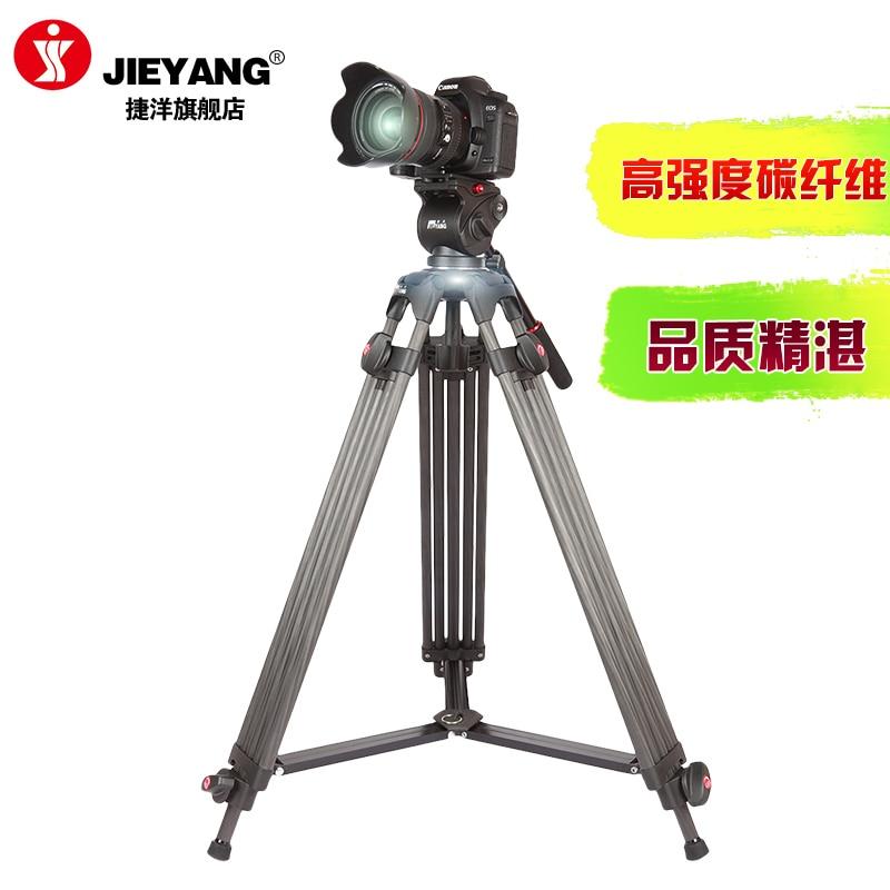 Jieyang jy 0508 c carbon fiber tripod professional camera single-mirror hydraulic damper holder cd50