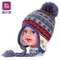 Nuevo Navidad del muchacho del bebé caliente de Punto cap 2-4 años de edad masculino invierno agregar lana tapa de protección Del Oído niños Set cabeza de algodón cap