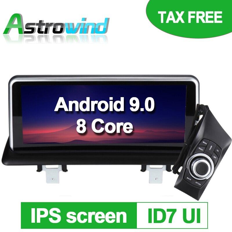 Radio stéréo de médias de Navigation de GPS de voiture du système Android 10.25 de 9.0 pouces 8 noyaux pour BMW 1 série 120i E81 E82 E87 E88 avec idrive