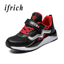 Boys Sport Shoes Kids Summer Running Sneakers Boy Breathable Children Black White Child Sports