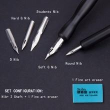 Качество 5 перьев и 2шт Ручка для художника Аниме Комикс каллиграфия ручка поставка Рисование аниме мульти школа арт поставщик