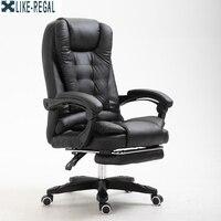 GIBI REGAL Специальное предложение офисный стул компьютерный босс стул эргономичный стул с подставкой для ног