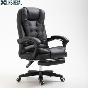 Image 1 - LIKE REGAL Silla de jefe para oficina, poltrona ergonómica para escritorio u ordenador, con reposapiés, oferta especial