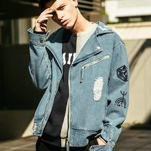 VIISHOW 2017 New Autumn Fashion Denim Jacket Men Casual Jeans Coats Outerwear Cotton Slim Fit Brand