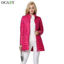 OCARY Woman Striped Winter Long Coats and Jackets Girls White Duck Warm Down Parkas Thick Jackets Rose Coat XXXL Plus size