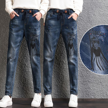 fashion Painting Pencil jeans high waist  denim harem pants trousers Leisure blue cotton stretch jeans women
