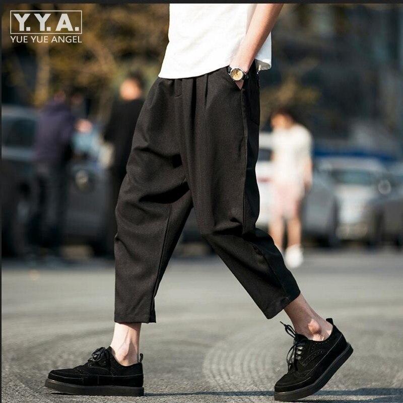 3 4 Harem Pants for Men Promotion-Shop for Promotional 3 4 Harem ...