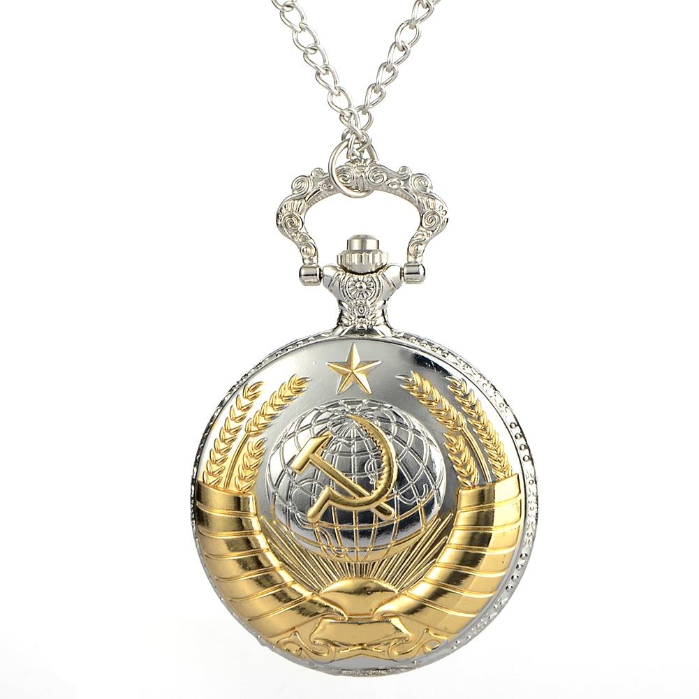 Vintage Pocket Watch USSR Soviet Badges Sickle Hammer Emblem Communism Necklace Bronze Watch Mens Womens Pendant Necklace Gifts