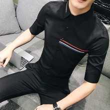 Новая мода горячая Распродажа бренд летняя мужская повседневная Высококачественная однотонная верхняя одежда мужская Тонкая Корейская стильная вышитая рубашка