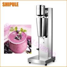 Электрическая мини-машина для молочных коктейлей из нержавеющей стали, автоматическая встряхивание молока, пузырьковый чайный блендер