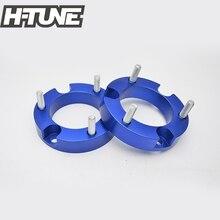 H-TUNE 32 мм Алюминиевая Передняя Стойка Распорка Поднимите Комплекты для HILUX VIGO 2005-2014
