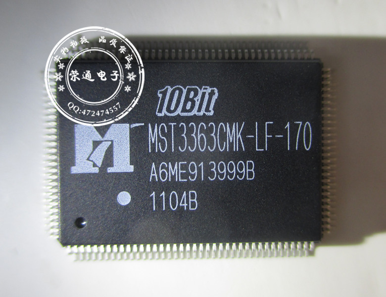 Free shipping MST3363CMK LF 170 laptop north south bridge chip Graphics chip BGA