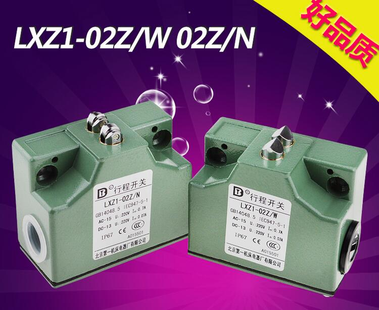 Beijing Machine Tool LXZ1-02Z / W LXZ1-02Z / N combination of high-precision travel switch