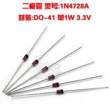 10PCS ZM4729 1W SMD Voltage Regulator Diode 3.6V LL41 1N4729A