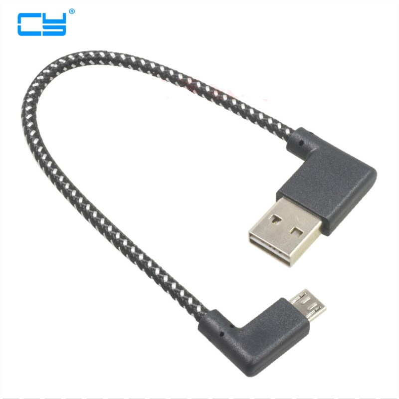 Micro Woven USB 2.0 Male To Left Angle Micro 5pin Male USB 2.0 Cable Reversible Left Right Angled 90 Degree  Data Power Cable