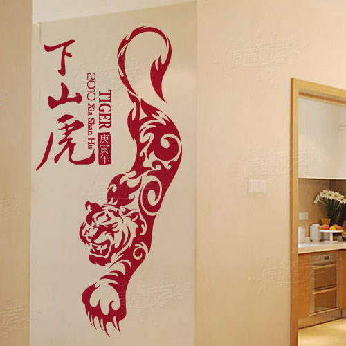 Wall Decals Cool Home Products Wall Decals Living Room Cool Wall Part 62